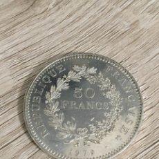 Monedas antiguas de Europa: PRECIOSA MONEDA DE 50 FRANCOS DE PLATA DE FRANCIA DE 1979. Lote 256054940