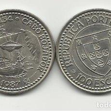 Monedas antiguas de Europa: 100 ESCUDOS - PORTUGAL - 1987 - GIL EANES - DIFICIL - FOTOS. Lote 257283545