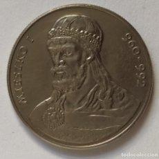 Monedas antiguas de Europa: POLONIA - 50 ZLOTYCH 1979 - EBC - CAT. SCHOEN Nº 98 (PK 100) - REY MIESZKO I. Lote 257286335