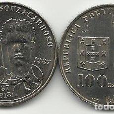 Monedas antiguas de Europa: 100 ESCUDOS - PORTUGAL - 1987 - SOUZA CARDOSO - DIFICIL - FOTOS. Lote 257288280