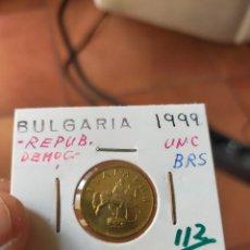 Monedas antiguas de Europa: MONEDA DE 2 DOS STOTINKI DEL 1999 BULGARIA SIN CIRCULAR. Lote 257290195
