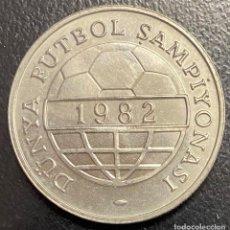 Monedas antiguas de Europa: TURQUÍA, MONEDA DE 100 LIRAS DEL AÑO 1982. Lote 257384310