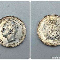 Monedas antiguas de Europa: MONEDA. PORTUGAL. 1000 REIS. 1910. CENTENARIO GUERRA PENINSULAR. 1808-1814. VER FOTOS. Lote 257610410