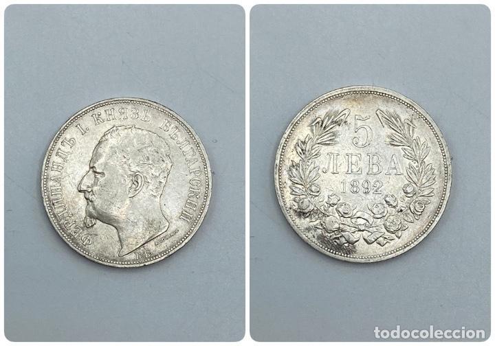 MONEDA. BULGARIA. 5 JEBA. 1892. VER FOTOS (Numismática - Extranjeras - Europa)