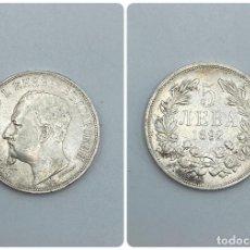 Monedas antiguas de Europa: MONEDA. BULGARIA. 5 JEBA. 1892. VER FOTOS. Lote 277640298