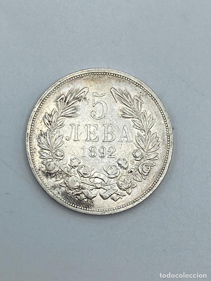 Monedas antiguas de Europa: MONEDA. BULGARIA. 5 JEBA. 1892. VER FOTOS - Foto 3 - 277640298