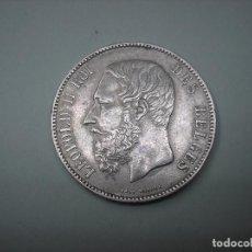 Monedas antiguas de Europa: BÉLGICA, 5 FRANCOS DE PLATA DE 1870. REY LEOPOLDO II.. Lote 260723200
