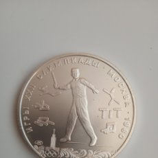 Monedas antiguas de Europa: MONEDA DE PLATA DE 5 RUBLOS JUEGOS OLÍMPICOS RUSIA. Lote 260741250