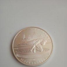 Monedas antiguas de Europa: MONEDA DE PLATA 5 RUBLOS JUEGOS OLÍMPICOS DE MOSCU. Lote 260741940