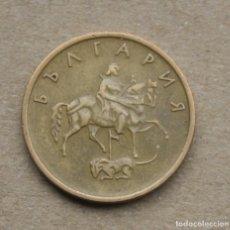 Monedas antiguas de Europa: BULGARIA - 5 STOTINKI 2000 BC+. Lote 261347500