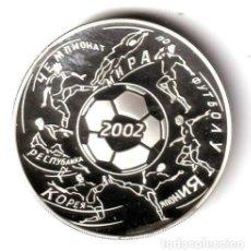 Monedas antiguas de Europa: RUSIA 3 RUBLOS PLATA 2002 PROOF MUNDIAL DE FUTBOL COREA Y JAPON. Lote 262431495