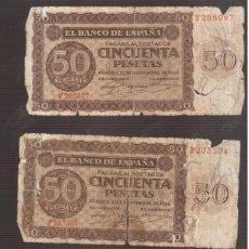 Monedas antiguas de Europa: BILLETE DE ESPAÑA LOS TRES QUE HAY Y QUE VES. Lote 262609765