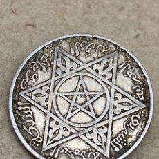 Monedas antiguas de Europa: MONEDA DE PLATA 200 FRANC 1953. Lote 262892625