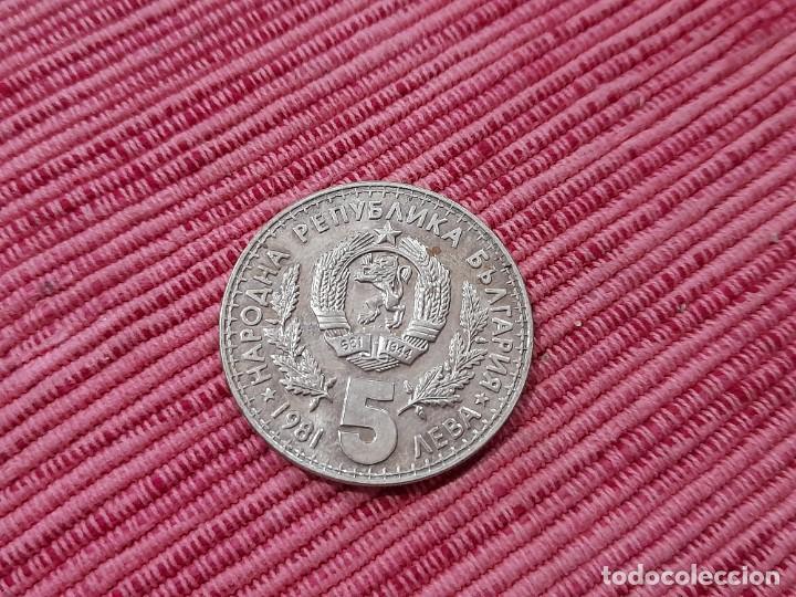 BULGARIA, 5 LEVA 1981, EXPOSICIÓN INTERNACIONAL DE CAZA (Numismática - Extranjeras - Europa)
