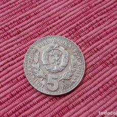 Monedas antiguas de Europa: BULGARIA, 5 LEVA 1981, EXPOSICIÓN INTERNACIONAL DE CAZA. Lote 263035515