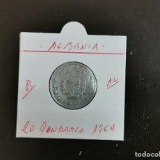 Monedas antiguas de Europa: ALBANIA 10 QINDARKA 1964 KM=41 (ALUMINIO). Lote 263177905