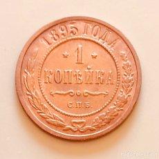 Monedas antiguas de Europa: BONITA MONEDA 1 KOPEK ZAR NICOLÁS II RUSIA 1895. Lote 263213020