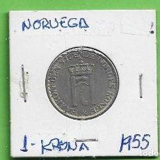 Monedas antiguas de Europa: NORUEGA. 1 KRONA 1955 CUPRONÍQUEL. KM#397. Lote 263587945