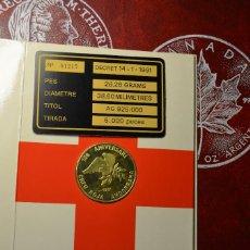 Monedas antiguas de Europa: ONZA PLATA - ANDORRA - LIMITADA A 5000 PIEZAS - RARA - PRECIOSA - CRUZ ROJA - 1991. Lote 266454673
