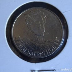 Monete antiche di Europa: RUSIA 2 RUBLOS 2012 GENERAL DE INFANTERIA P.I.BAGRATION. Lote 267481524