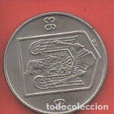 Monedas antiguas de Europa: RUMANÍA, 10 LEI 1993, MBC. Lote 267707899