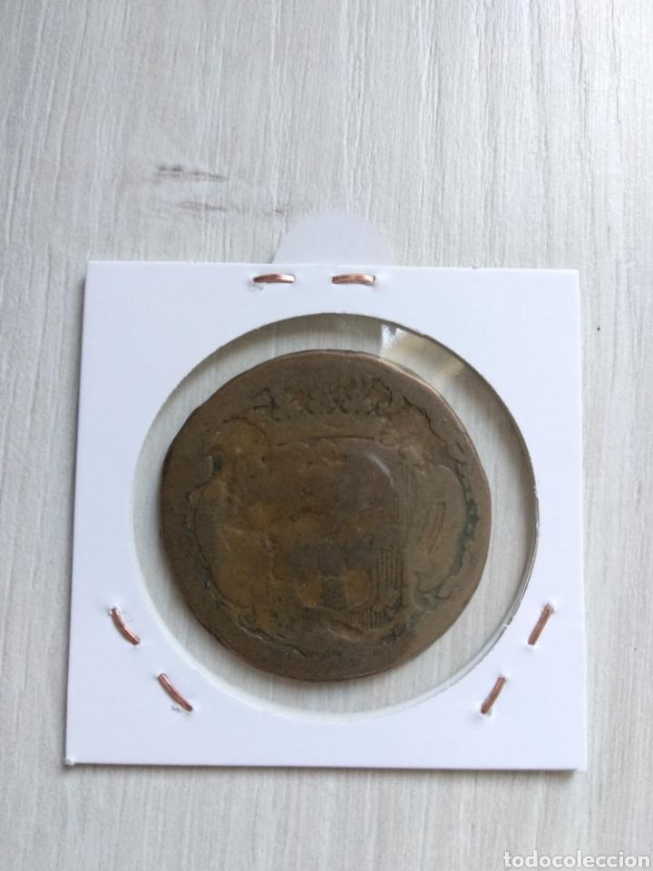 Monedas antiguas de Europa: 10 reís 173- Portugal - Foto 2 - 268264354