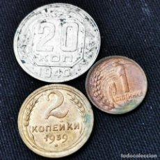 Monete antiche di Europa: ⚜️ A2240. BUEN LOTE URSS Y BULGARIA. Lote 268428339