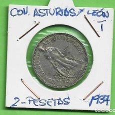 Monedas antiguas de Europa: CONSEJO ASTURIAS Y LEÓN 2 PESETAS 1937. GUERRA CIVIL. Lote 268596199