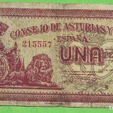 Monedas antiguas de Europa: BILLETE CONSEJO ASTURIAS Y LEÓN. 1 PESETA 1936. GUERRA CIVIL. Lote 269138703