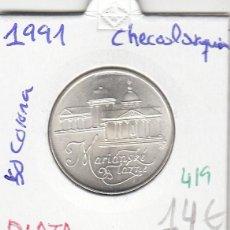 Monedas antiguas de Europa: CR0419 MONEDA CHECOSLOVAQUIA 50 CORONAS PLATA 1991 14. Lote 269719828
