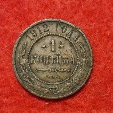 Monedas antiguas de Europa: MONEDA RUSIA 1 KOPEK 1912 MBC ORIGINAL C3. Lote 270622803