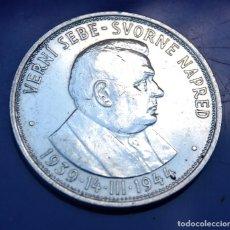 Monedas antiguas de Europa: ESLOVAQUIA 50 CORONAS 1944. Lote 267504369