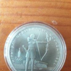 Monedas antiguas de Europa: MONEDA PLATA RUSA. Lote 271995963