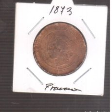 Monedas antiguas de Europa: MONEDAS DEL MUNDO FRANCIA. Lote 274259578