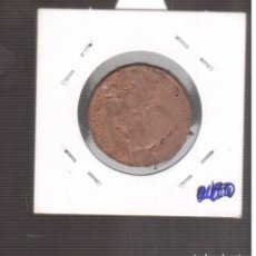 Monedas antiguas de Europa: MONEDAS DEL MUNDO FRANCIA. Lote 274260703