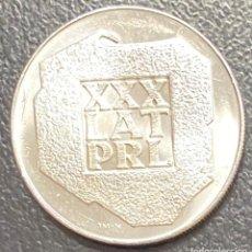 Monedas antiguas de Europa: POLONIA, MONEDA DE PLATA DE 200 ZLOTE, AÑO 1974. Lote 275225948