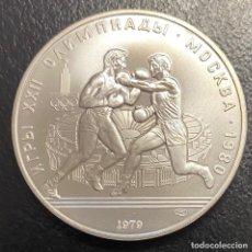 Monedas antiguas de Europa: RUSIA, MONEDA DE PLATA DE 10 RUBLOS, AÑO 1979. Lote 275468033