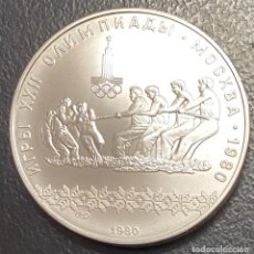 Monedas antiguas de Europa: RUSIA, MONEDA DE PLATA DE 10 RUBLOS, AÑO 1980. Lote 275468413