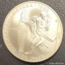 Monedas antiguas de Europa: RUSIA, MONEDA DE PLATA DE 10 RUBLOS, AÑO 1979. Lote 275468783