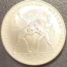 Monedas antiguas de Europa: RUSIA, MONEDA DE PLATA DE 10 RUBLOS, AÑO 1980. Lote 275479338