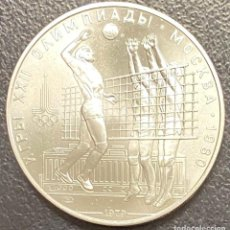 Monedas antiguas de Europa: RUSIA, MONEDA DE PLATA DE 10 RUBLOS, AÑO 1979. Lote 275479663