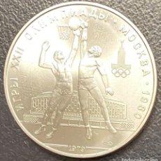 Monedas antiguas de Europa: RUSIA, MONEDA DE PLATA DE 10 RUBLOS, AÑO 1979. Lote 275480253