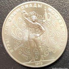 Monedas antiguas de Europa: RUSIA, MONEDA DE PLATA DE 10 RUBLOS, AÑO 1979. Lote 275480588