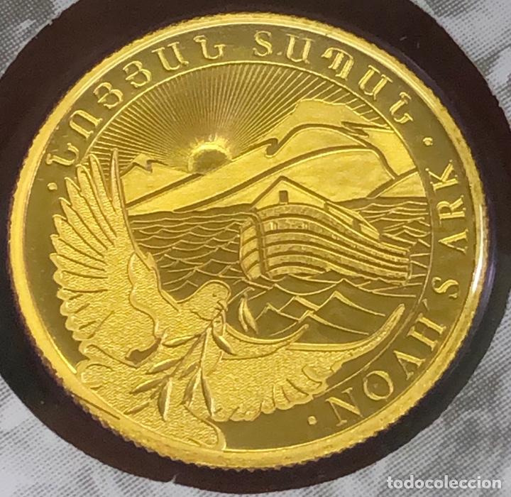 MONEDA LINGOTE DE ORO PURO 24 KT - 1 GR - ARCA DE NOÉ 2021 ARMENIA (Numismática - Extranjeras - Europa)