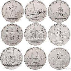 Monedas antiguas de Europa: RUSIA SERIE 14 MONEDAS DE 5 RUBLOS 2016 CIUDADES LIBERADAS II GUERRA MUNDIAL. Lote 276337273