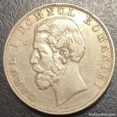 Monedas antiguas de Europa: RUMANÍA, MONEDA DE PLATA DE 5 LEIS, AÑO 1880. Lote 276620153