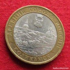 Monedas antiguas de Europa: RUSIA 10 RUB. 2011 SOLIKAMSK XF. Lote 277168808