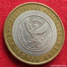 Monedas antiguas de Europa: RUSIA 10 RUB. 2006 REGIÓN ALTAY XF. Lote 277168888