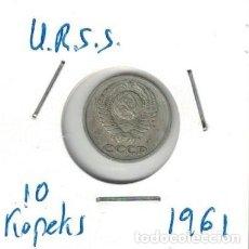 Monedas antiguas de Europa: MONEDAS - URSS - 15 KOPEKS 1961. Lote 277643928