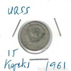 Monedas antiguas de Europa: MONEDAS - URSS - 15 KOPEKS 1961. Lote 277644153